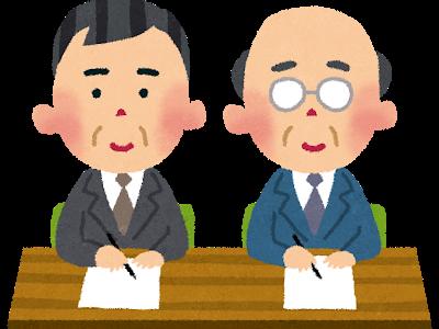 転職面接での準備はできていますか?面接の流れ、質問内容などを教えます