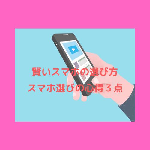 スマートフォンを操作している画像
