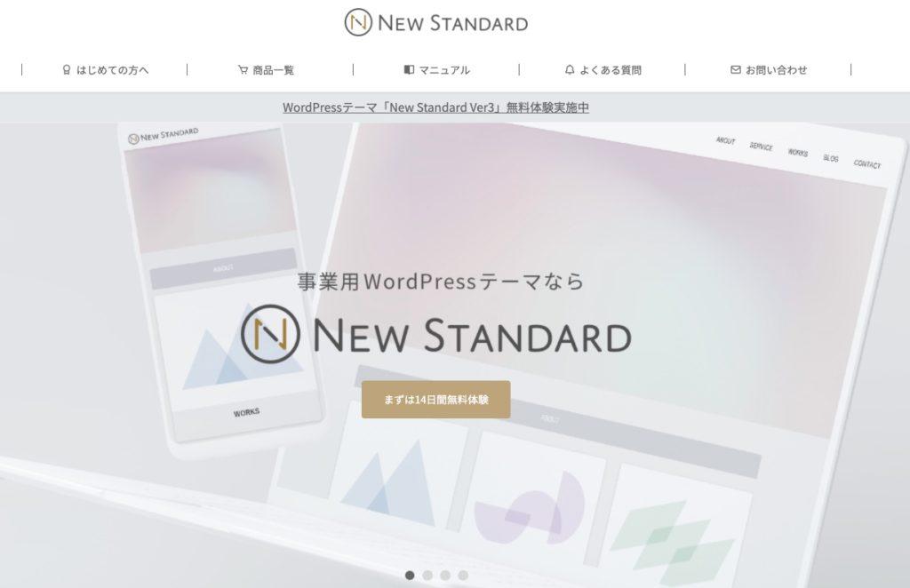 New Standard Ver3