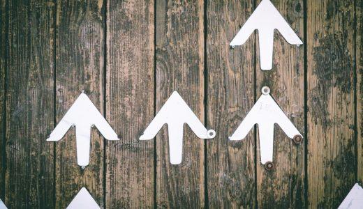 ブログのモチベーションを維持できる7つの方法【夢をリアルに想像】
