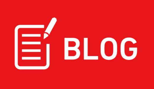 ブログの更新頻度はどれくらいがいいの?【解説】