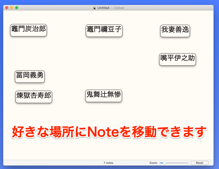 Scapple Note 移動