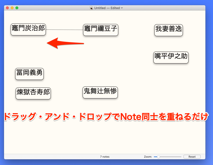Scapple Note 線