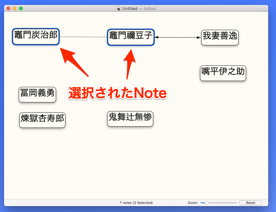 Scapple Note 選択