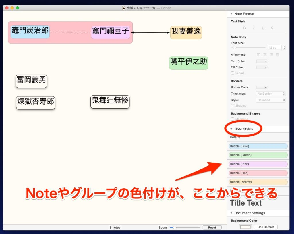 Scapple Note Style