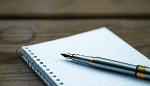 「ブログに書くことがない」から「書きたい」にシフトする方法