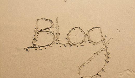 ブログを始めるための準備【時間短縮と気持ちの余裕のために】
