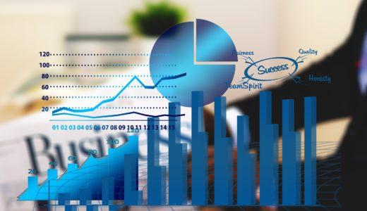ブログ作成に統計情報を活用する方法【信頼度の上がる記事が書ける】