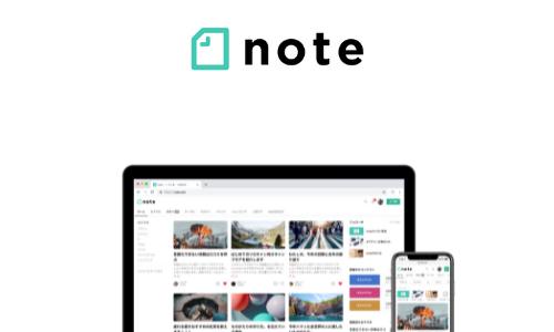 noteとブログの違いを解説【両方使いが波及効果を生む】
