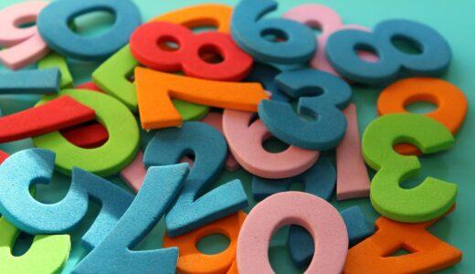 ブログの文字数をカウントする方法【これからはPCとモバイルを意識する】