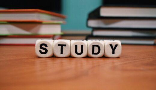 ブログの勉強方法を紹介【無料で成長しよう!】