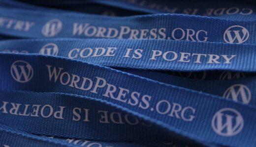 WordPress|初期設定は記事を書く前にしよう【簡単にできる】