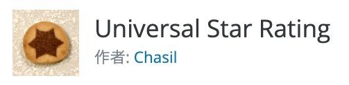 Universal Star Rating