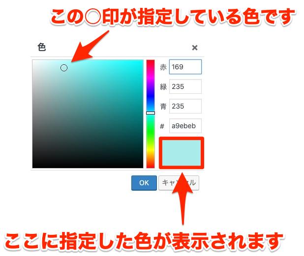 Advanced Editor Tools 色