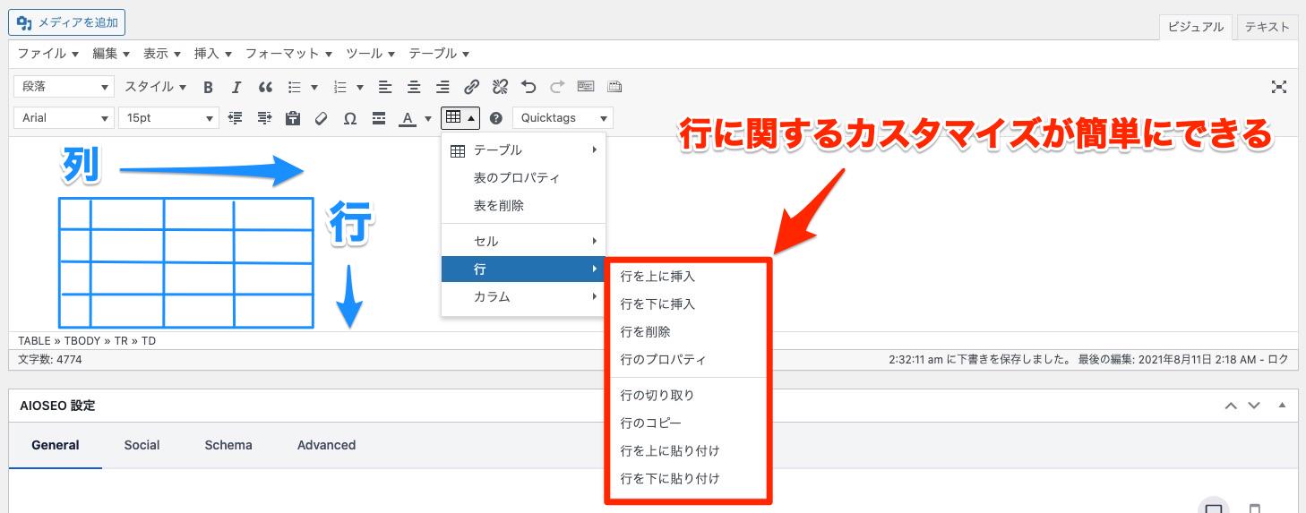 Advanced Editor Tools 行
